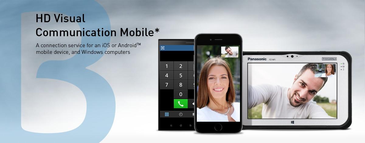 HDVC Mobile Header
