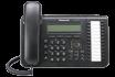Téléphone de direction numérique propriétaire
